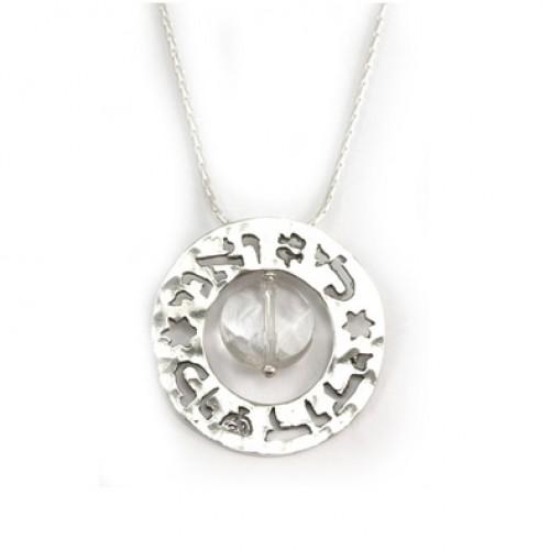 Silver Ani Ledodi Necklace
