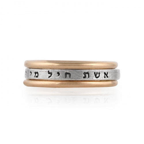 Silver And Gold Filled Stack Ring